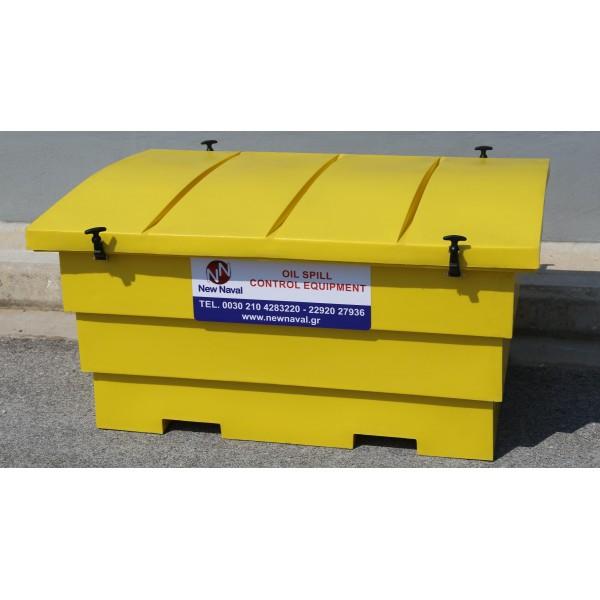 Plastic Storage Unit with Lid - Large