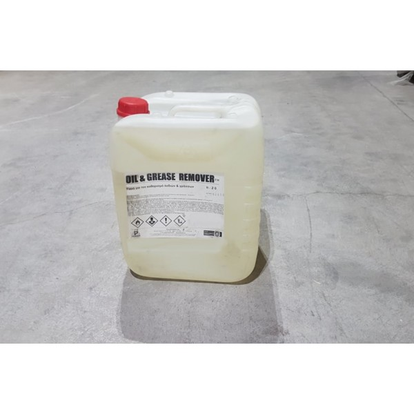 Oil & Grease Remover 20lt
